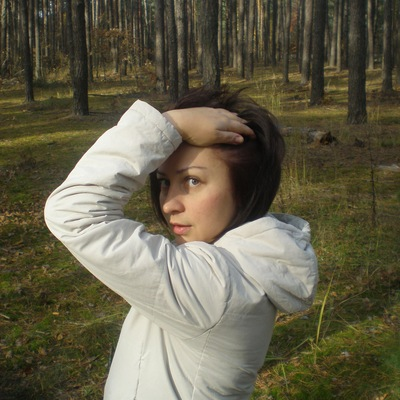 Алина Степанюк, 21 сентября , Киев, id70472876