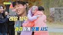 레알 성덕 하온(HAON), 트와이스(TWICE) 다현(Dahyun)과의 사심 담은 포옹 *^-^* 요즘애들 3회