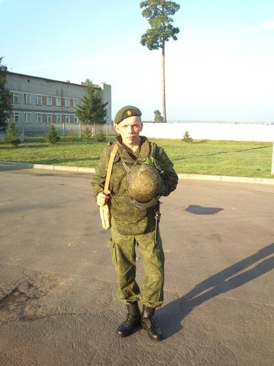 Алексей Логинов, 15 мая 1990, Бийск, id7763834