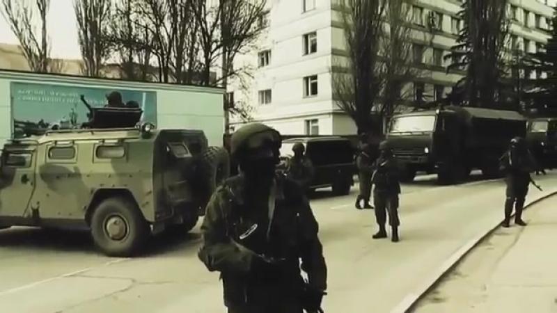 Крым . Возвращение домой (2014) Путь на Родину