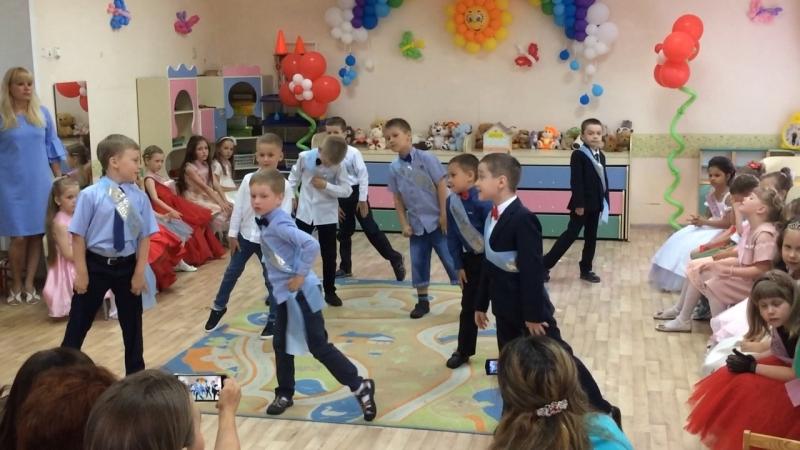 Танцы от мальчиков Мы маленькие дети нам хочется гулять