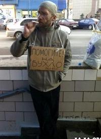 Михаил Наумов, 4 января , Лабытнанги, id161419556