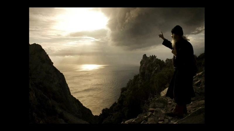 Cон, как я очутился на горе Афон (поэзия, автор и исп. Эд Рябинин)