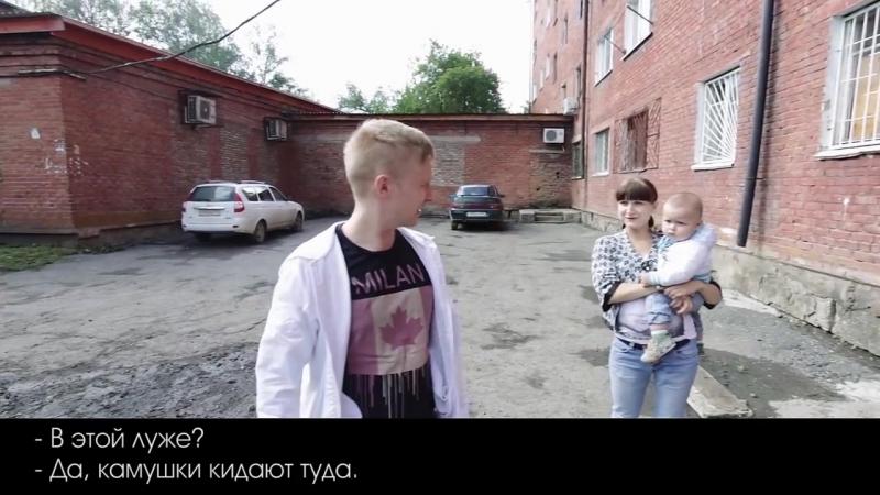 [NEMAGIA] ВидеоОбзор3 - Миллиардер ОЛЕГ ТИНЬКОВ (Рабство Тинькофф Банк)