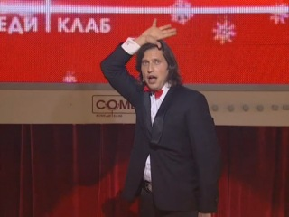 Гарик Мартиросян и Александр Ревва - Аристарх Песенко на кастинге