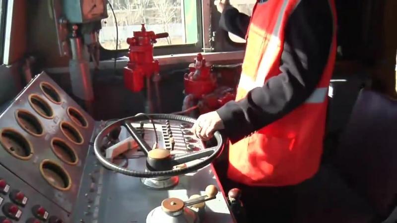 РЖД. Работа локомотивной бригады