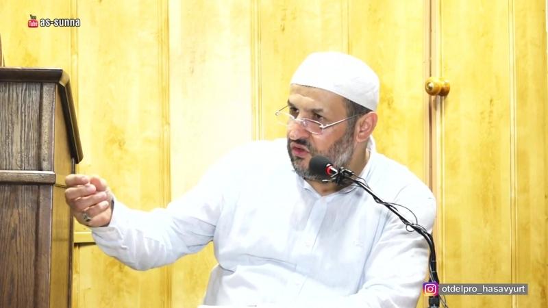 Баракат не имеет количественного выражения Мухаммадрасул Саадуев