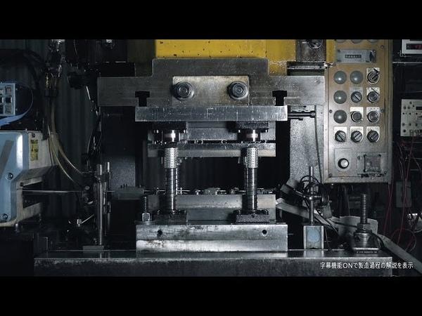 新栄工業 × DJ Gonno「SHIN-EI Press」
