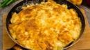 Готовлю картошку только так Картошка по королевски сразу пробуждает аппетит