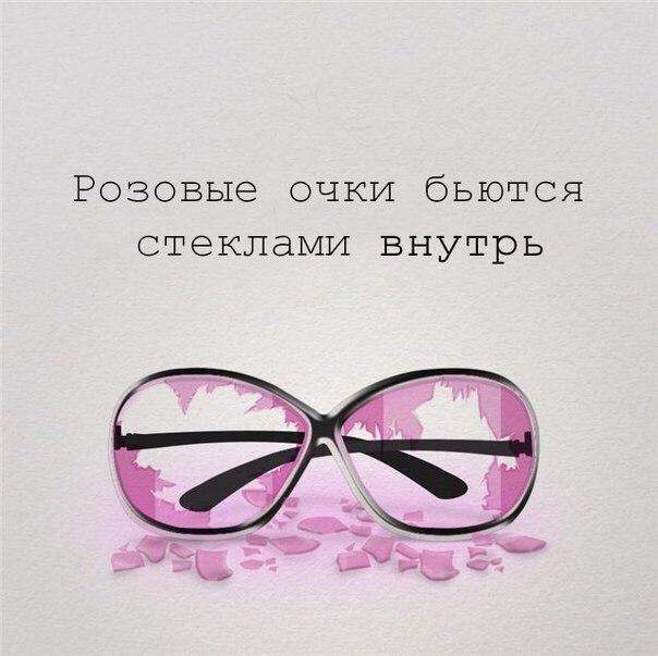 Фото №456244667 со страницы Михася Крамаренко