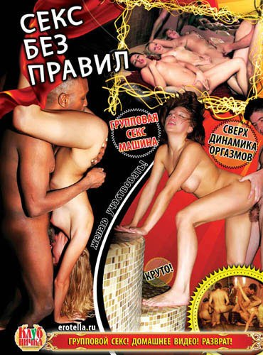 Разные кинофильмы порно