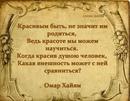 Яна Каракьянова фото #1