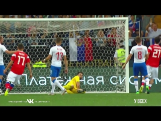 Сборная России - сборная Чехии. Гол Александра Ерохина