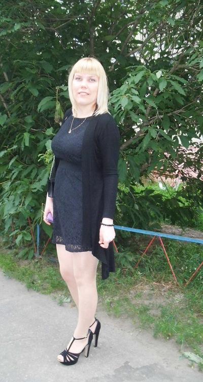 Надежда Сметанина, 18 сентября , Санкт-Петербург, id19923164