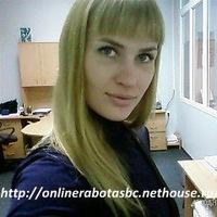 Татьяна Шляпникова, 24 мая , Хабаровск, id217871875