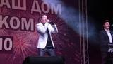 REVOLVERS - Я тобой забыт Алексей Елистратов Концерт в Калуге