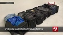 Затримали організатора наркотичної контрабанди 60 кілограмів макової соломи