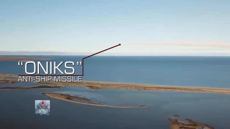 Ρωσικός Υπερηχητικός Πύραυλος K-300P Bastion-P Coastal Defense Missile System