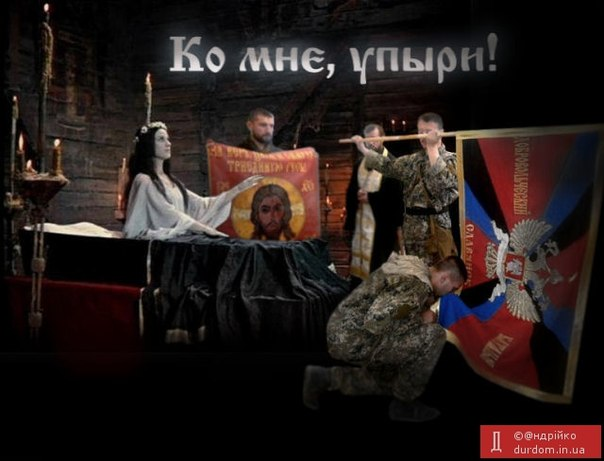 Террористы пытаются переложить ответственность за несоблюдение перемирия на украинских военнослужащих, - СНБО - Цензор.НЕТ 3947