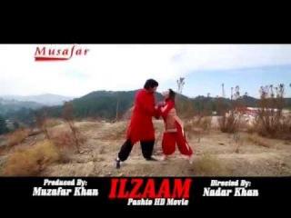 Nazia Iqbal & Hamayoon Khan New Pashto ILZAAM Film Hits Song 2014 Ma Pa Yarana Ke Baqidar Ka