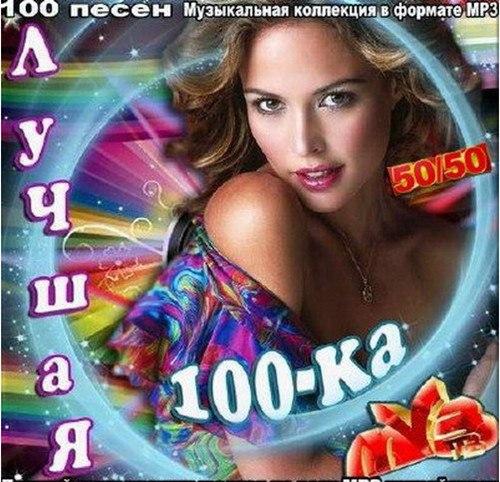 http://cs14101.vk.me/c613424/v613424406/a9a8/-t8ar7yeWyI.jpg