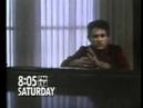 Elvis Presley - The Movie Trailer (1978) TBS Turner Broadcast KURT RUSSELL