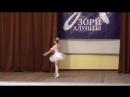 Клесова Анастасия - Вариация из балета Лебединное озеро