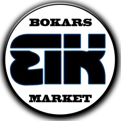 Bokars Market, 18 августа 1985, Днепропетровск, id213523884