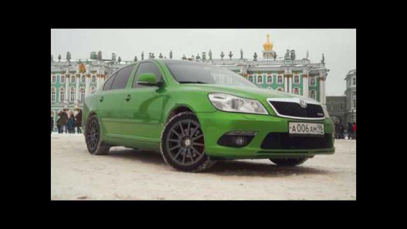 Skoda Octavia RS Что это за зверь такой
