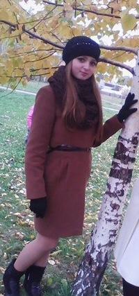 Кристина Бугаева, 21 мая 1992, Горнозаводск, id14021731