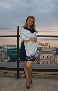 Вера Козлова