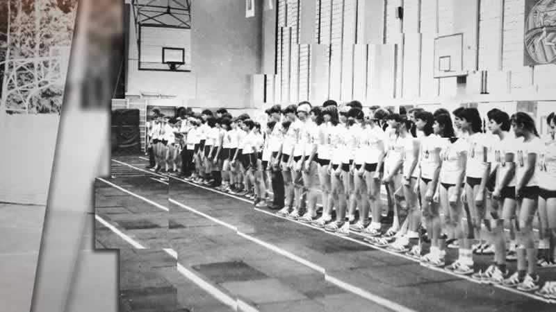 50 лет на страже спорта (фильм на 50-летний юбилей МБУ ДО ДЮСШ-1)