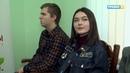 Гродненский областной комитет Белорусского республиканского союза молодежи подвел итоги 2018 года