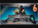 Mass Effect Jane Shepard 6. The Old Growth