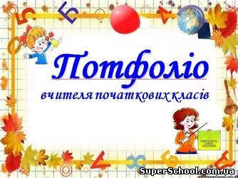 Скачати http superschool com ua load 17 1 0 44