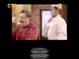 53 серия Кухня анонс