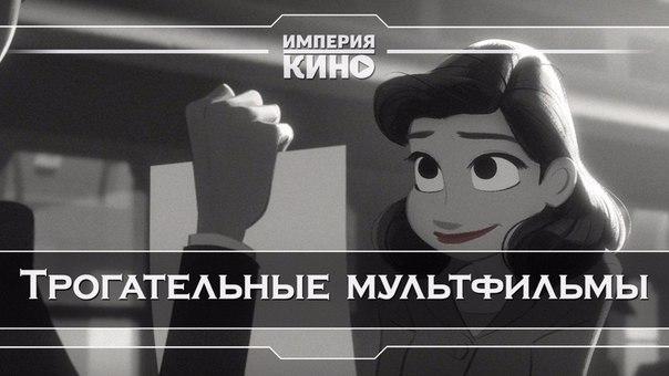 7 короткометражных мультфильмов, которые проникают в самое сердце.