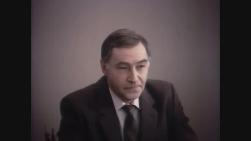 ТАСС уполномочен заявить, детектив, криминал, СССР, 1984 (7,8 серии из 10)
