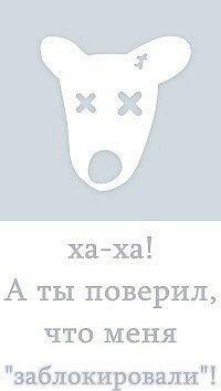 Остап Волошанівський, 13 августа , Самбор, id152203170