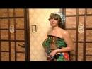 Алика Смехова - Осторожно, Задов! или Похождения прапорщика (2004) - Серия 12 - История совращения Голая? Нет