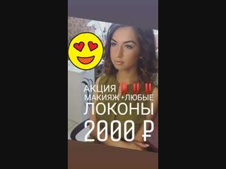 VID_75001215_104603_991.mp4