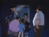 El Detectiu Conan - 109 - El cas de la gran persecució de la Lliga de Detectius Júnior