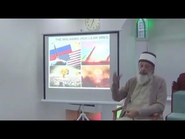 Шейх Имран Хусейн : Альянс с Россией / апрель 2018
