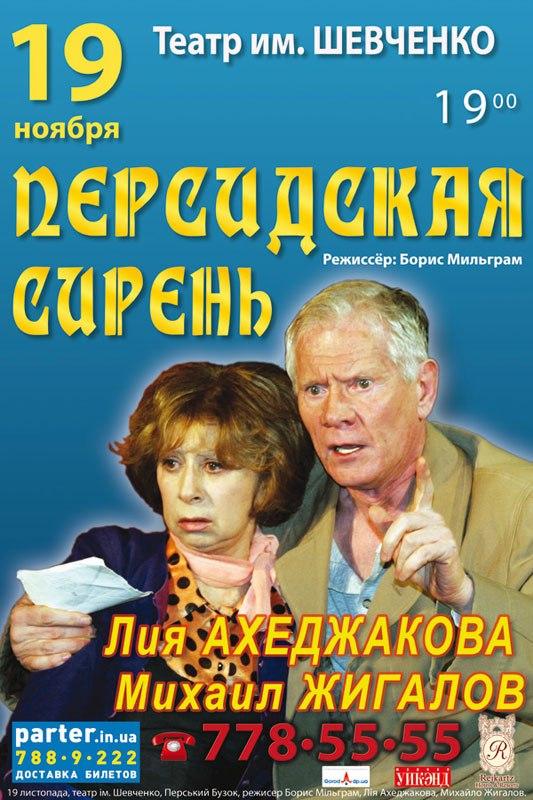 Лия Ахеджакова приедет в Днепропетровск!