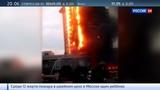 Новости на Россия 24 На юго-западе Китая горит многоэтажный отель