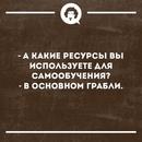 Дмитрий Поляченко фото #28