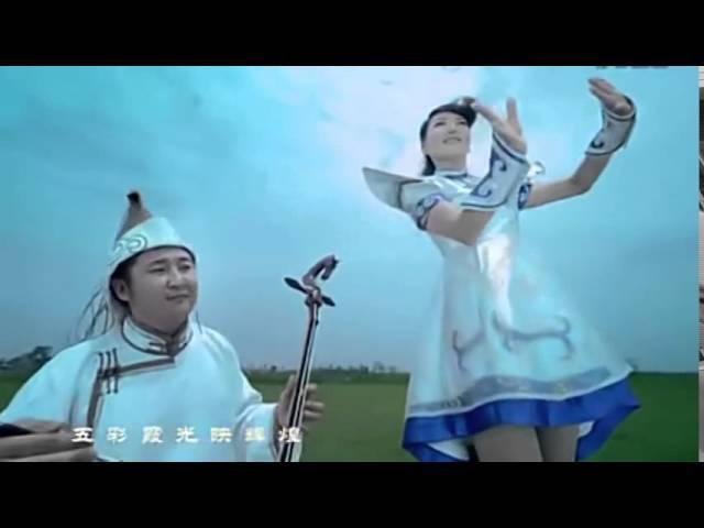 CNM Grassland MV 凤凰飞 by Wulan Tuya