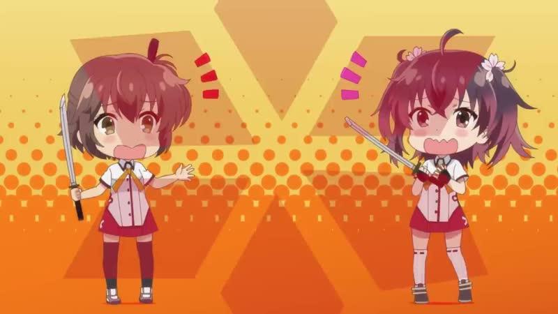 Трейлер сериала Mini Toji - спин-офф Toji no Miko | АнимеКлуб