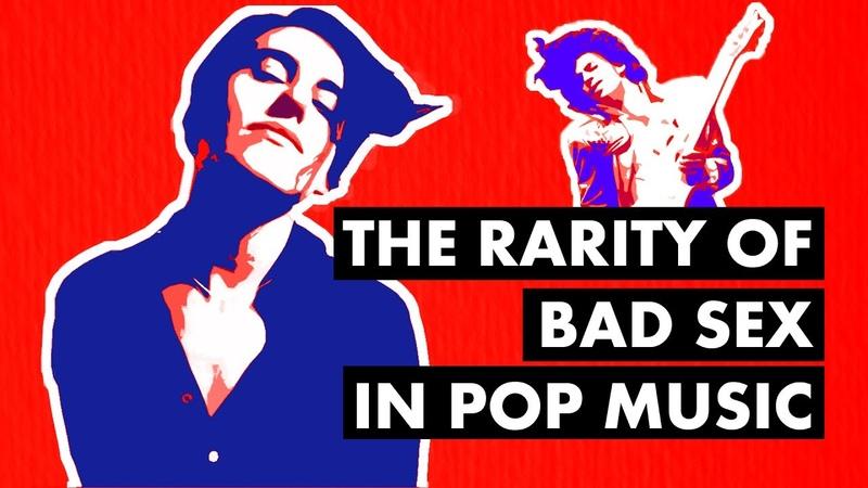 Elastica - The Rarity of Bad Sex in Pop Music [Video Essay]