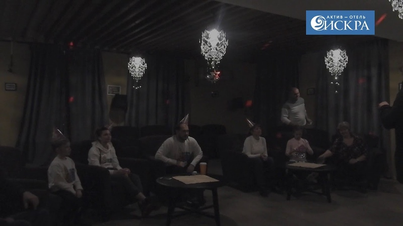 Актив Отель ИСКРА День рождения 7 декабря